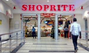 latest vacancies at shoprite 2016